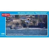 """Дизельная подводная лодка """"Запорожье"""" 1:350"""