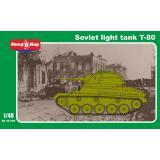 Советский танк Т-80 1:48
