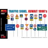 Дорожные знаки. Кувейт 1990-е годы