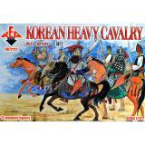 Корейская тяжелая кавалерия, 16-17 век, набор 2 1:72
