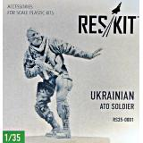 Фигура: Украинский солдат в АТО 1:35