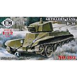 Артиллерийский танк Д-38 1:72
