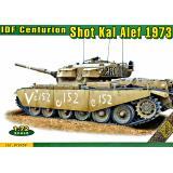 Танк Centurion Shot Kal Alef 1973 1:72