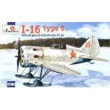 Поликарпов И-16 - советский истребитель. 1:72