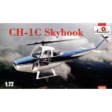Вертолет CH-1 Skyhook 1:72