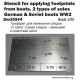 Фототравление: Трафарет для нанесения следов от сапог, 2 вида (немецкие и советские сапоги), 2МВ 1:35