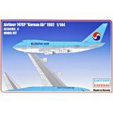 Пассажирский самолет Airliner 747SP