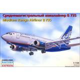 Боинг 735 авиакомпании 1:144