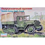 Полугусеничный грузовик ЗИС-42