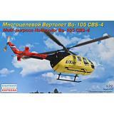Многоцелевой вертолет Bo-105 CBS-4 1:72