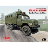Армейский автомобиль ЗиЛ-131 КШМ 1:35
