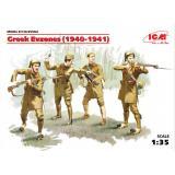 Греческие эвзоны (1940-1941 г.) 1:35