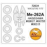 Маска для модели самолета Me-262A (Hasegawa) 1:72