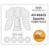 Маска для модели вертолета AH-64 Apache (Hobby Boss) 1:72