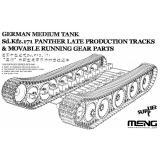 Траки и ходовая часть для немецкого среднего танка Sd.Kfz.171 Panther, поздний 1:35