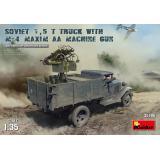 Военный 1,5 тонный грузовикс пулеметом