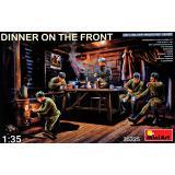 Ужин на фронте