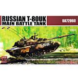 Основной боевой танк Т-80УК 1:72