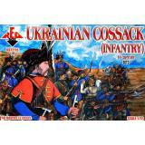 Украинская казачья пехота, 16 век, набор 3 1:72