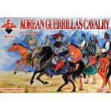 Корейская партизанская кавалерия, 16-17 век 1:72