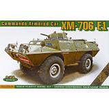 БТР V-100 (XM-706 E-1) 1:72