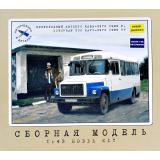 Пригородный автобус КАВЗ-3976, 1989 г. 1:43