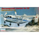 Модель пассажирского самолета Ан-28 1:144