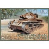 Шведский легкий танк Stridsvagn M/40L 1:72