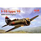 I-16 тип 10 Советский истребитель Второй мировой войны 1:32