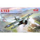 Китайский истребитель И-153 Guomindang AF, Вторая мировая война 1:32