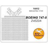 Маска для модели самолета Boeing 747-8 (Zvezda) 1:144