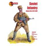 Советская пехота, война в Афганистане (1979-1989 г.) 1:32