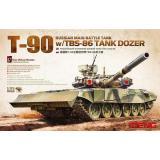 Российский основной боевой танк Т-90 с ТБС-86 1:35