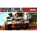 Основной боевой танк Т-80УЕ-1 1:72
