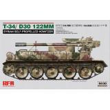 Сирийская самоходная гаубица T-34/D30 122 мм