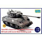 Танк M4 с башней танка М26