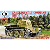 Экспериментальный командирский танк КБТ-7 1:72