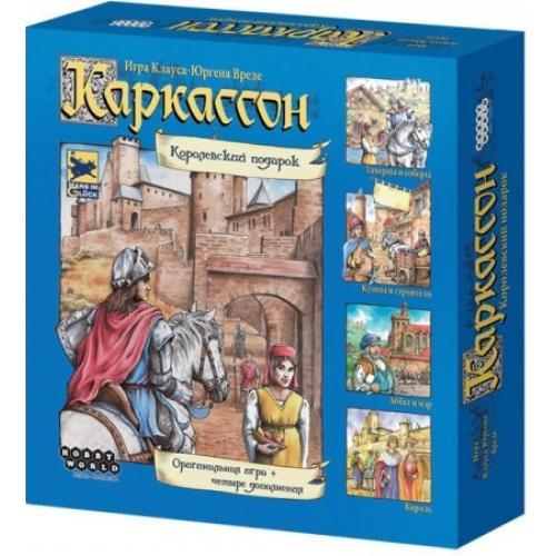 Каркассон Королевский подарок (Carcassonne Big Box)