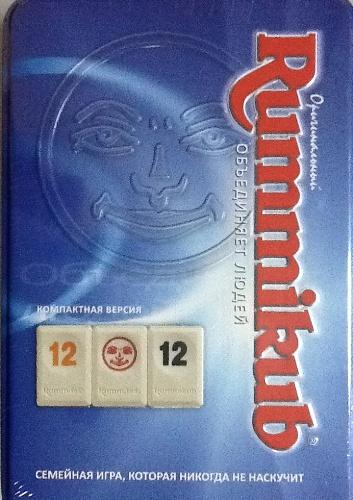 Руммикуб (Rummikub) компактная в металлической коробке