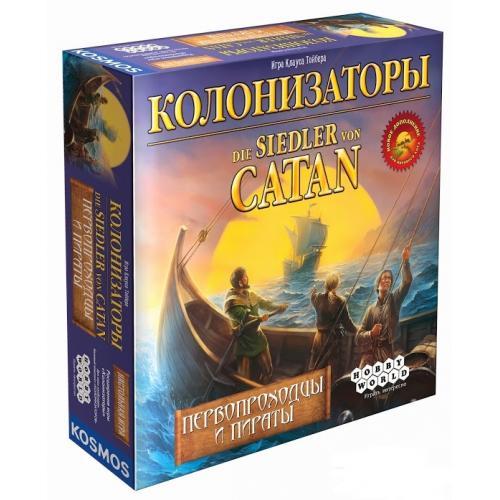 Колонизаторы Первопроходцы и Пираты (Catan Explorers & Pirates)