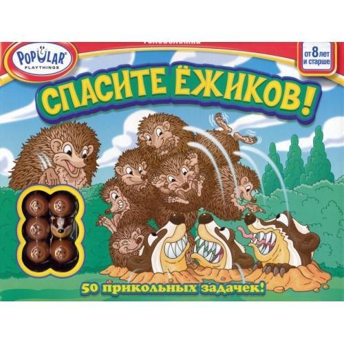 Спасите Ёжиков! (Hedgehog Escape)