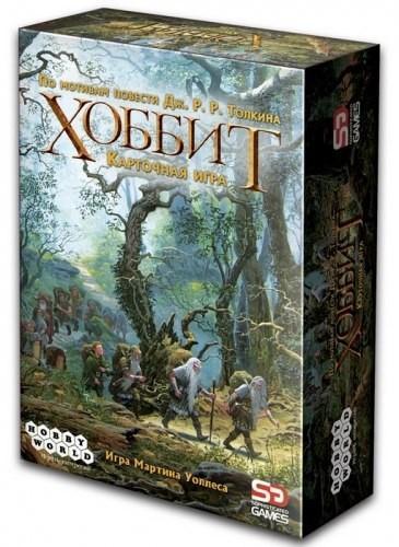 Стратегическая игра Hobby World Хоббит (1047) CBGames