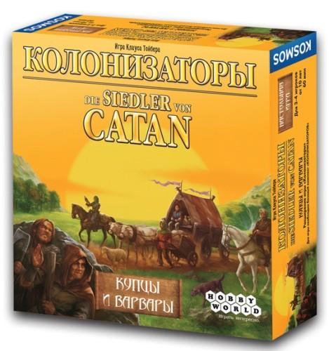 Колонизаторы Купцы и Варвары (Catan Traders & Barbarians)