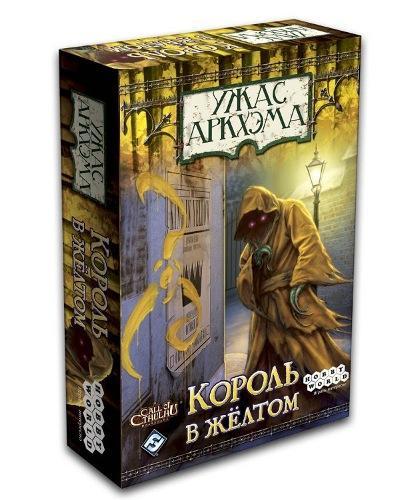 Ужас Аркхэма Король в жёлтом (Arkham Horror The King in Yellow Expansion)