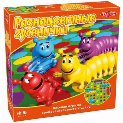 Кольорові гусениці (Разноцветные гусенички)