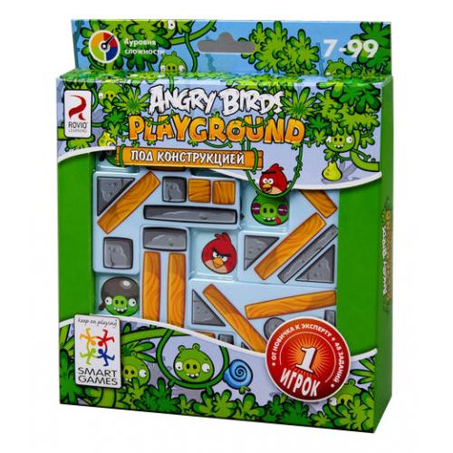 Енгрі Бердз Андер Констракшен (Angry Birds Playground: Under Construction)