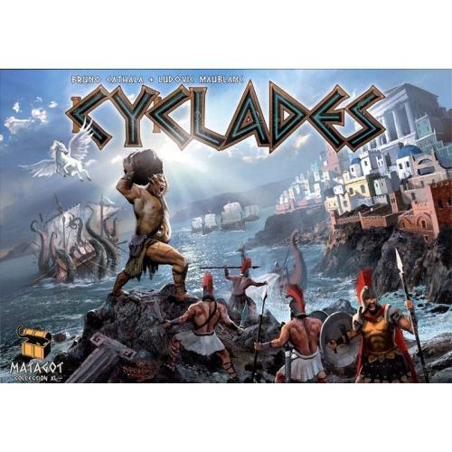 Cyclades (Киклады)