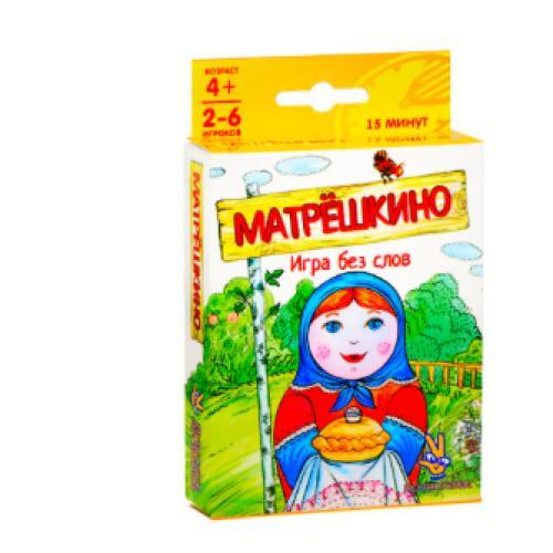 Матрёшкино (Простые Правила) + ПОДАРОК