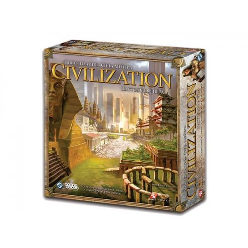 Цивилизация Сида Мейера (Civilization Sid Meier's) 3-е рус.изд.