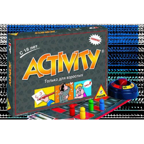 Активити - Только для взрослых
